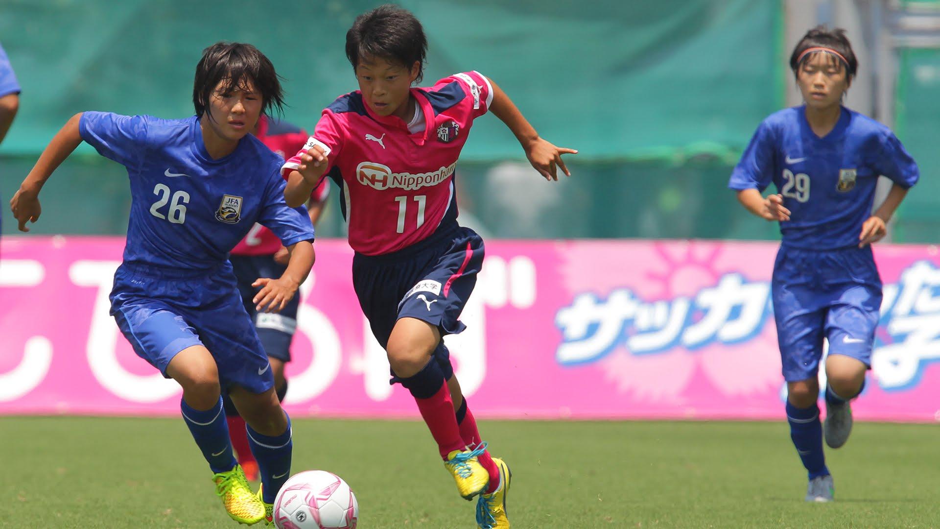 Cerezo Osaka vence título nacional sub15 no Japão