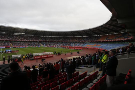Estadio_Cidade_Coimbra