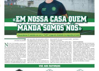 Desportivo Vale do Homem entrevista equipa do Vilaverdense FC